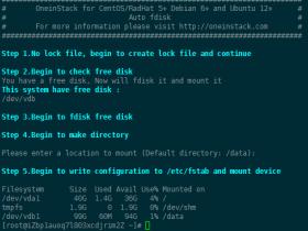 阿里云PHP环境--如何在阿里云服务器上部署Oneinstack一键环境