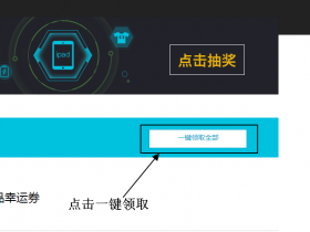 阿里云数据库优惠购买攻略--使用优惠券下单至少可减免5元,最多1000元。