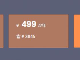 阿里云优惠活动--阿里云2核4GB 1Mb T5型云服务器ECS仅售269元/年